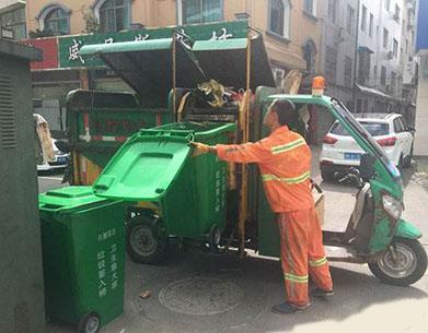 城市垃圾清运